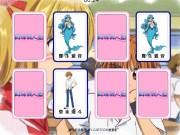 Carduri Anime de memorie