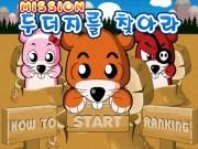 Joc de memorie cu Hamsteri